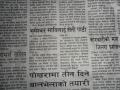 projcet1-newspaper1